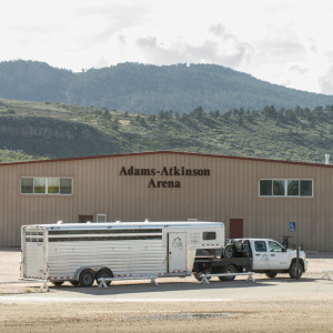Front view of the Adams-Atkinson Arena