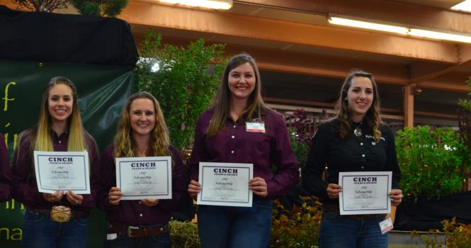2016 Cinch Scholarship winners